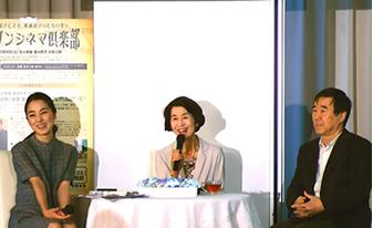 私と映画 「成瀬巳喜男 映画の面影」