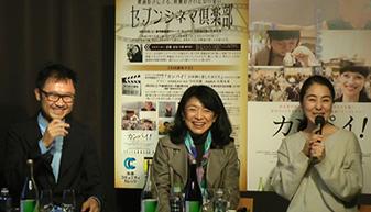 新作映画紹介トーク「カンパイ!世界が恋する日本酒」