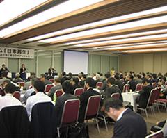 東北ILC推進協議会主催のシンポジウム「日本再生」