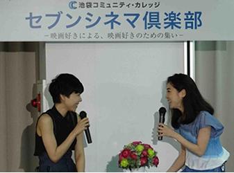 映画監督紹介「安藤モモ子」