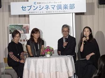 """新作映画紹介「天のしずく 辰巳芳子 """"いのちのスープ""""」"""