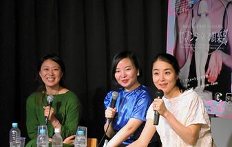 私と映画 上映+トーク「シシヤマザキ/アニメーションの世界」